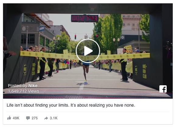 Nike ad 1