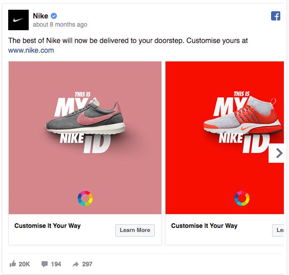 Nike Carousel Ad