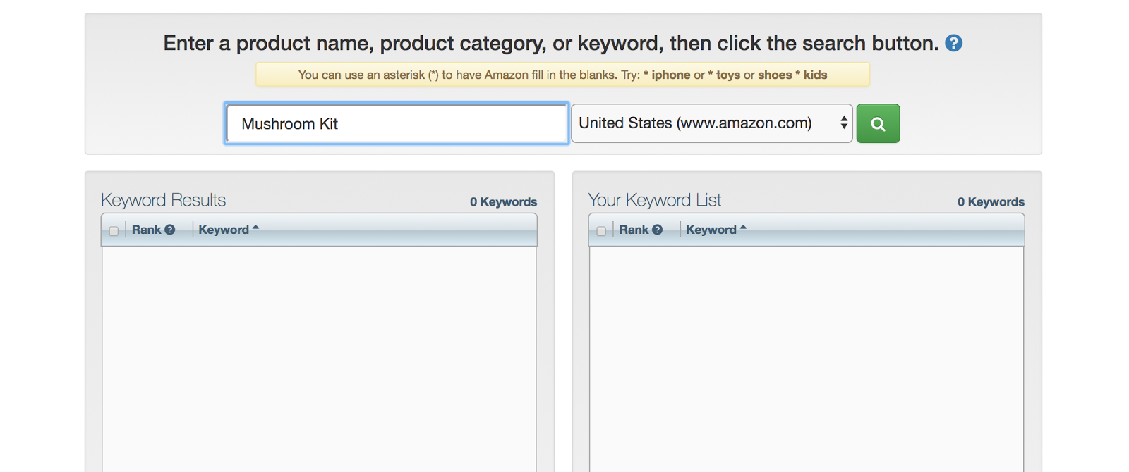 ...enter the product name or title to begin search.