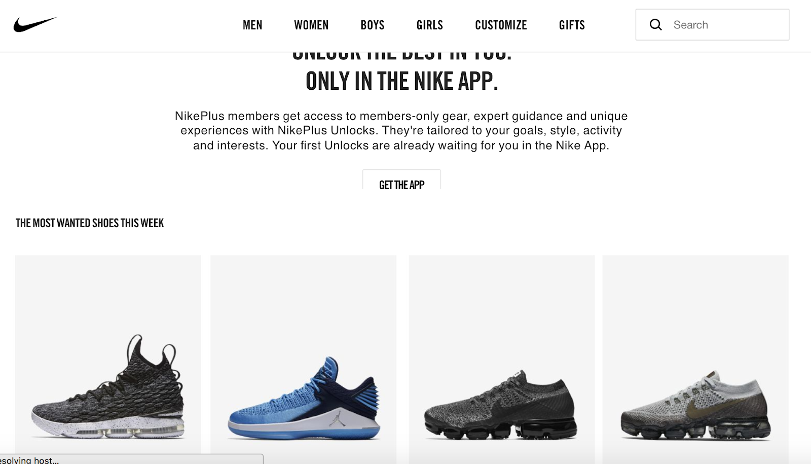 I can compare all of my options on the Nike homepage rather than be funneled to make a single product purchase.