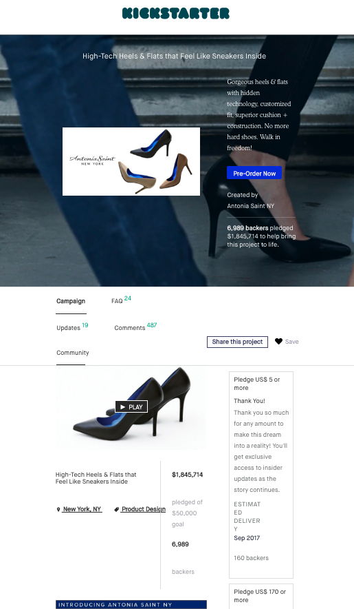 Image of the heel brand's Kickstarter page