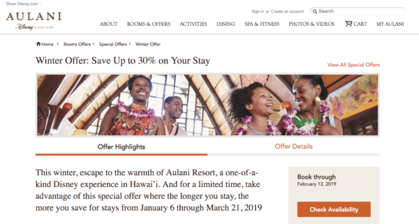 Aulani dedicated landing page example (discount)