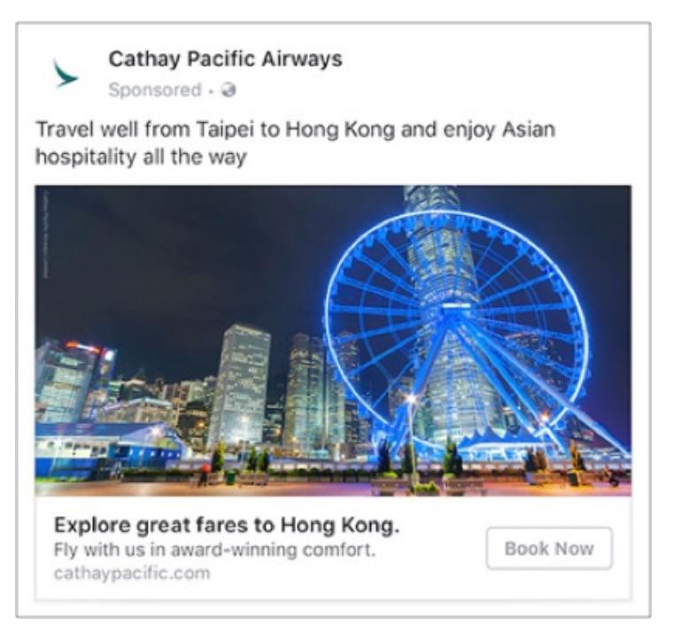 facebook ad type dynamic remarketing 2