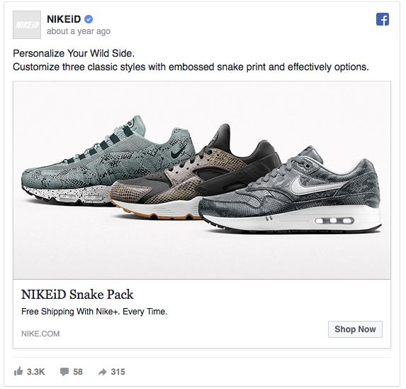 NikeID Facebook ad example