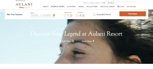 Aulani homepage (irrelevant, no discount) example